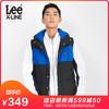 LeeX-LINE男款 厚外套短款厚羽绒背心秋冬新款L346402SDK11 329元