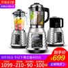 SUPOR 苏泊尔 JP08P 加热破壁料理机 799元(需用券)