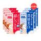 肌美精深层渗透美白面膜3盒+ 高保湿面膜3盒 4393日元包直邮(需用码,约¥272)
