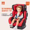 gb好孩子高速汽车儿童安全座椅婴儿宝宝汽车用座椅0-7岁CS726 1149元(需用券)
