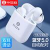 毕亚兹 Air蓝牙耳机苹果iPhone6/7/8/X双耳麦pods 无线 安卓通用带充电仓 D35升级版 339元
