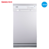Galanz 格兰仕 W45A1A401D 洗碗机 9套 1799元包邮(需用券)