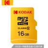 Kodak 柯达 MicroSDHC C10 TF存储卡 16GB 19.9元