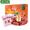楼兰丝路 芝麻脆枣如意礼盒 1kg 44.9元包邮(需用券)