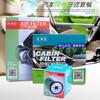 适配吉利远景新帝豪RS EC7 SC7 花冠空滤空调滤芯三滤套装保养件 50元