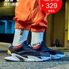 安踏老爹鞋男鞋 冬季新款学生官网旗舰复古潮流休闲鞋运动鞋男士 329元