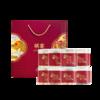 祺宴 坚果果干礼盒 1.15千克 168元