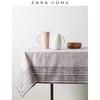 Zara Home 树叶型植物印花桌布宽版镶边设计 42804021620 99元
