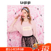 Lagogo/拉谷谷2018年秋夏季新款甜美圆领字母刺绣粉色连衣裙女 179元