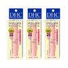DHC 蝶翠诗 橄榄护唇膏 1.5g*3支 1817日元含税可凑单包直邮(约¥113)
