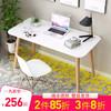 珍卡昔 北欧电脑桌台式家用简易办公桌小桌子简约书桌 白色长方形桌子 80*50*75 榉木腿 252.35元包邮(需用券)