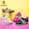 暇步士童鞋2017新款男童运动鞋女童休闲鞋P61130 139.4元