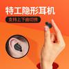QCY mini 2 迷你无线蓝牙耳机 49.9元包邮