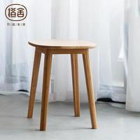 橙舍 小时候四角凳 现代简约楠竹家用方凳子小板凳餐桌凳梳妆凳(单凳子)