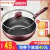 九阳炒锅不粘锅电磁炉炒菜锅家用不锈钢锅燃气灶适用锅具 49元