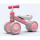 YOUR MOON 乐的系列 儿童平衡车