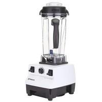 限山姆会员、历史低价:Vitamix TNC5200 VM0109 破壁料理机
