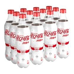 可口可乐 可乐纤维+ 汽水饮料 碳酸饮料 500*12瓶 塑封膜整箱装 *2件