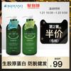 熊野油脂 植物沙龙防脱无硅油洗发水护发素套装 700ml*2瓶 *2件 128.5元(需用券,合64.25元/件)