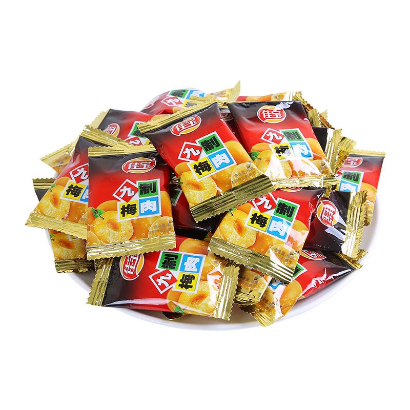 佳宝 九制梅肉 500g(1斤约34小包)