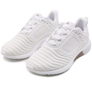 adidas 阿迪达斯 CLIMAWARM All Terrain CG2736 女子跑步鞋