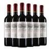 拉菲华诗歌赤霞珠红葡萄酒  750mlx6 整箱装 359元包邮