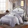 梦洁家纺 提花四件套床单被套欧式套件床上用品 北欧之恋 1.8米床 599元