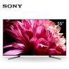 SONY 索尼 KD-55X9500G 55英寸 4K 液晶电视 10999元包邮