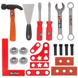 鑫思特 儿童过家家玩具 小工程师体验装 维修工具21件套