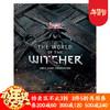 《巫师的世界3游戏设定集》英文原版 折后约88.65元(双重优惠)