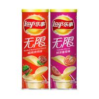 限88VIP : Lay's 乐事 薯片 无限鲜浓番茄味+嗞嗞烤肉味 104g*2罐*8件+70g*3包*2件
