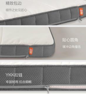 8H 青春版M1s 天然乳胶床垫 150*200*8cm