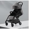 YUYU 五代升级款 5X 婴儿超轻便携推车 599元包邮(需用券)
