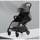 YUYU 五代升级款 5X 婴儿超轻便携推车