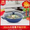 康宁Corningware 32cm 不粘锅带盖炒锅炒菜锅烹饪厨具 中华炒锅 399元