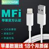 RAVPOWER 苹果 MFI认证 iPhone 数据线 1米 29.9元包邮(需用券)