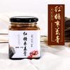 董小姐 红糖枣姜膏 450g *2件 15.8元包邮(双重优惠)