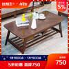 班帮主 茶几 实木茶几 北欧茶几桌 简约现代客厅沙发茶几 胡桃色(120*60*45cm) 1.2米 750元
