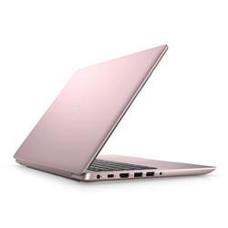 DELL 戴尔 灵越14 14英寸笔记本电脑(i5-8265U、8GB、256GB)