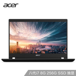 acer 宏碁 墨舞X40 14英寸笔记本电脑(i7-8550U、8GB、256GB、MX130)
