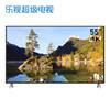 乐视超级电视  X-55C 55英寸HDR智能4K超高清LED平板液晶网络电视机挂架版 2399元