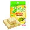 越南进口 季嘟(Jido)榴莲味鸡蛋面包干210g 年货 休闲零食 饼干糕点 *10件 99元(合9.9元/件)