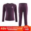凯乐石(kailas)功能内衣保暖运动户外DG410015T 酱紫 120CM-儿童 149.25元