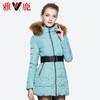 雅鹿羽绒服女中长款 加厚修身甜美貉毛领外套女冬装羽绒衣YP41120 149元