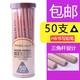 M&G 晨光 原木杆铅笔 50支/桶 2B/HB可选