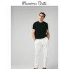 Massimo Dutti 男装 纹理领口设计纯棉圆领针织衫 00901305401 120元