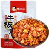 杨生记 肉干肉脯 零食小吃 麻辣味牛板筋108g/袋 *19件 107.1元(合5.64元/件)
