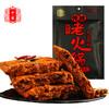 十吉 重庆火锅底料 200g 6.8元(需用券)