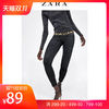 ZARA 04758210800 女士打底裤 39元