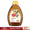 嗡嗡乐(WengWengLe)枇杷蜂蜜500g 天然纯正 *9件 144.15元(合16.02元/件)